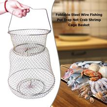 Folding Portable Steel Wire Fishing Pot Trap Net Crab Shrimp Cage Basket Crawdad Fish for tool 5 sizes