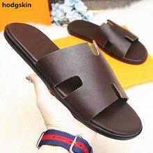 Gladiator Sandal Slides
