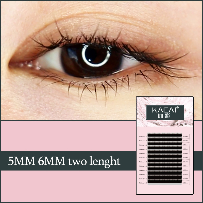 6ba6689f5f1 KACAI Eyebrow Extension 0.10 Thickness J Curl 5mm 6mm Eyebrow Eyelash  Extension Lashes,soft false eyelashes for bottom lashes-in False Eyelashes  from Beauty ...