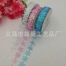 Embossed Belt Ultrasonic Snowflake Craft Edging Classic Clothing Home Improvement Accessories Polyester