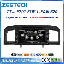 ZESTECH Double din car dvd player for lifan 620 car dvd with Russian Language (Hot sell in Russian)