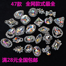 50PCS 3d Acrylic Alloy nail art crystal rhinestones glitters For cell phone decoration accessories gems Charm ML19911-2079