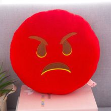 Red Lovely Emoji Pillows QQ Smiley Emotion Soft Decorative Cushions 32cm Hot Sale Stuffed Plush Toy Doll Christmas Gift for Girl