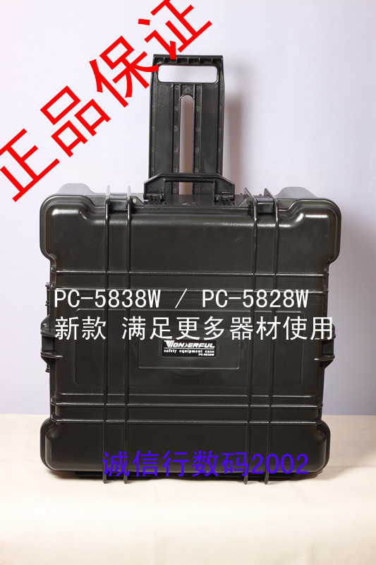 Wonderful ABS Plastic waterproof equipment cases with ultralarge foam safety trolley box pc-5838w square grid Video case CD50