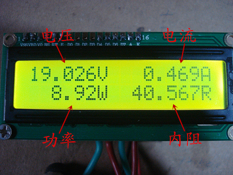 Voltage and current power meter V2.2 version of the digital 3 bit and a half table T26 header bride of the water god v 3