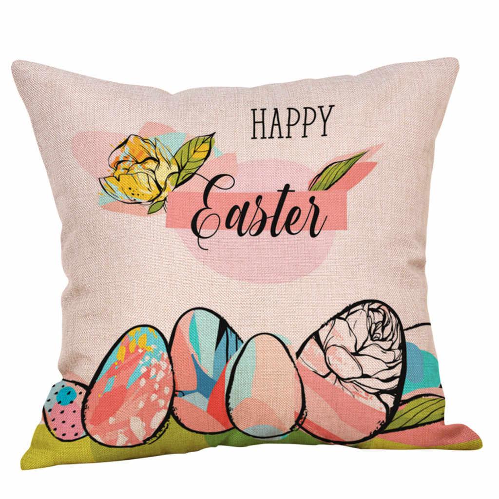 HSU 装飾クッションソファイースターエッグパターン綿リネンクッションスロー枕家の装飾 cozu クッション coussin decoratif
