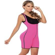 Женский комплект для бега облегающий боди костюм сауны тренировочные