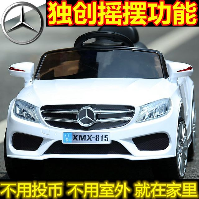 electric cars four children can take baby stroller toy car battery dual-drive men and children remote control car