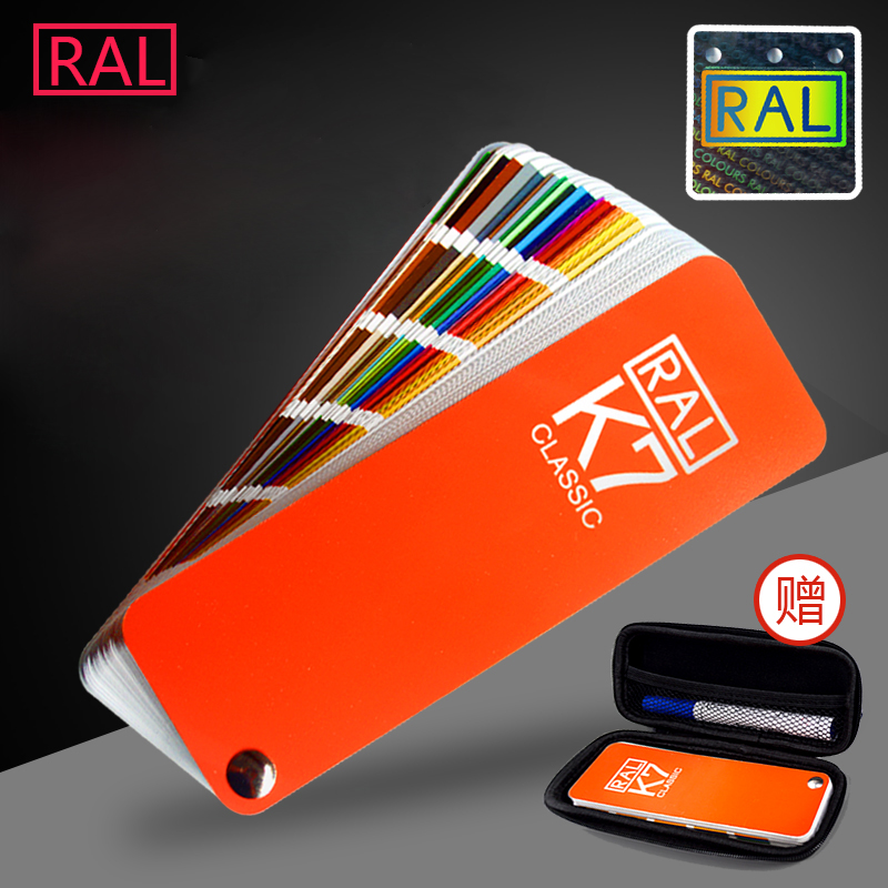 Free Shipping Germany RAL K7 international standard color card raul - paint coatings color card with Gift Box ral swatch