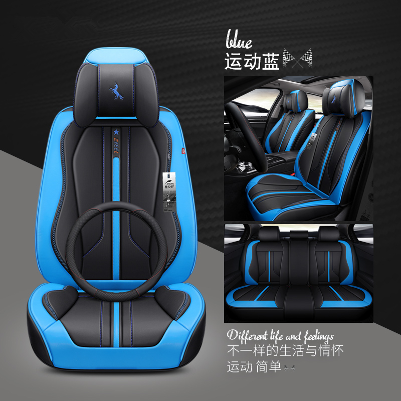 (Front + Rear) Car Seat Cover For Skoda Octavia Superb Yeti Fabia Rapid Sports 5 Seats Cushion Wear-Resistant Leather 2018 New isudar car multimedia player automotivo gps autoradio 2 din for skoda octavia fabia rapid yeti superb vw seat car dvd player