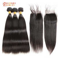 Brazilian Hair Weave 3 Bundles With Closure Straight Hair Bundles With Closure Remy Human Hair Bundles With Closure 8 26inch