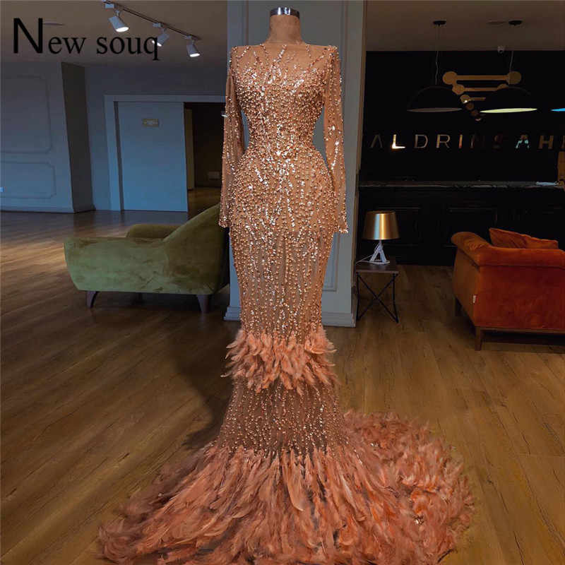 Detail Feedback Questions about Luxury Feather Evening Dresses
