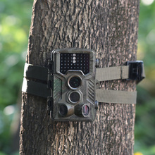 H801 16MP 1080P Wildlife Trail Game Camera