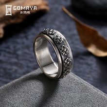 GOMAYA Women Mens 925 Sterling Silver Rings Carving Flower Popular Fine Jewelry Gift Rock Punk Gothic Style Anillos Wholesale