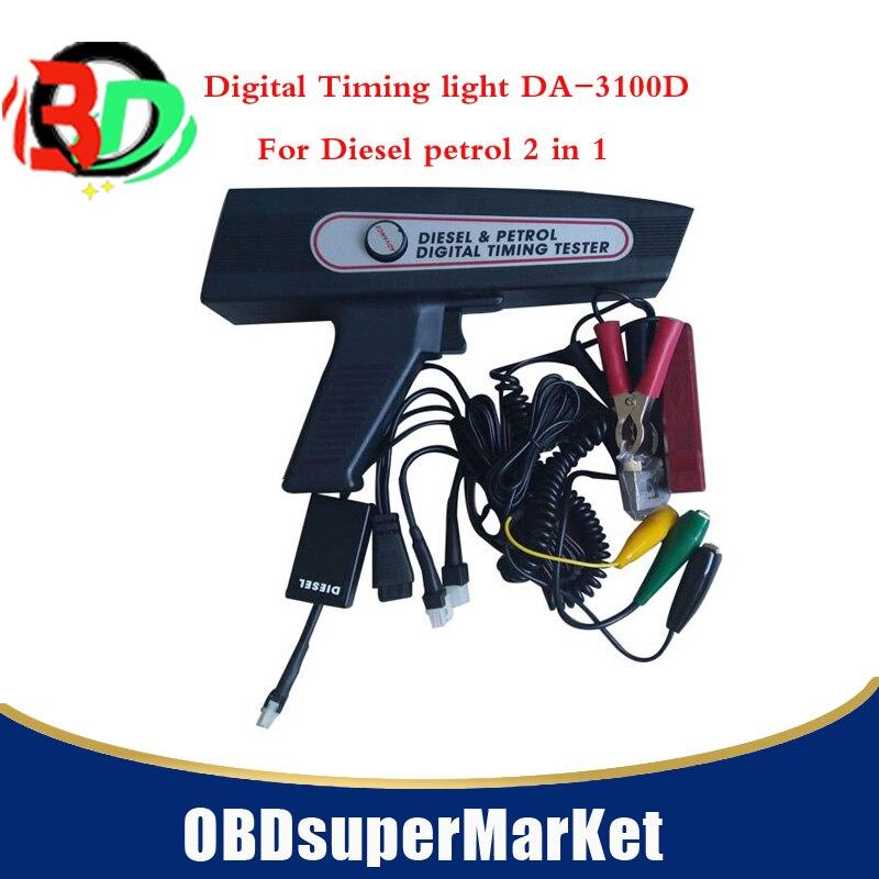 Professional Diesel petrol Digital Timing light DA-3100D Engine ignition  timing tester DA 3100D digital timing tester