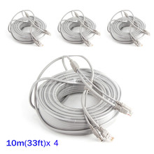 4PCS CCTV Accessories 10m 33ft CCTV RJ45 Video Network Cable + DC Power for Security System Camera Extension Cable