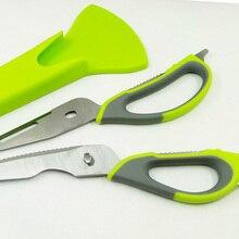 Высококачественные кухонные ножницы, нож для рыбы, курицы, бытовые многофункциональные ножницы из нержавеющей стали, ножницы, инструменты для приготовления пищи