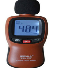 LCD Sound Level Meter range 30-130DBA for check db noise free shipping