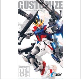 ФОТО MODEL FANS Gundam model HG  1/144 Domestic model  accessories bag general weapons bag