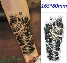 Waterproof Temporary Tattoo Sticker on body 165*80mm 3D robot arm tattoo Water Transfer Fake Tattoo Flash tattoo for men