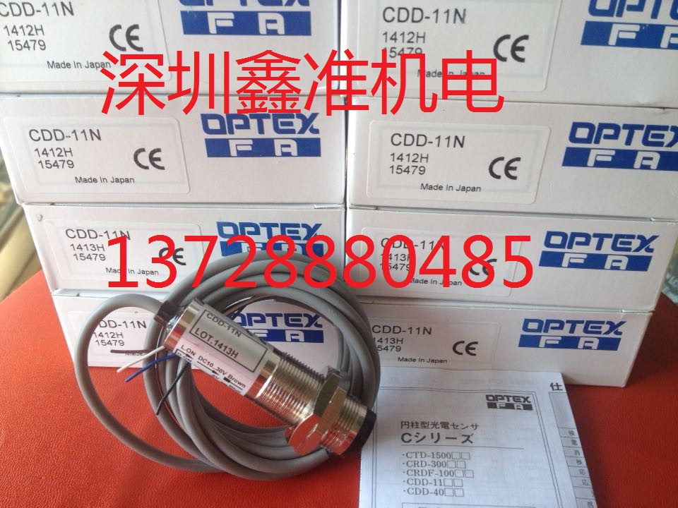CDD-11N Photoelectric Switch new and original cdd 11n optex photoelectric switch npn output