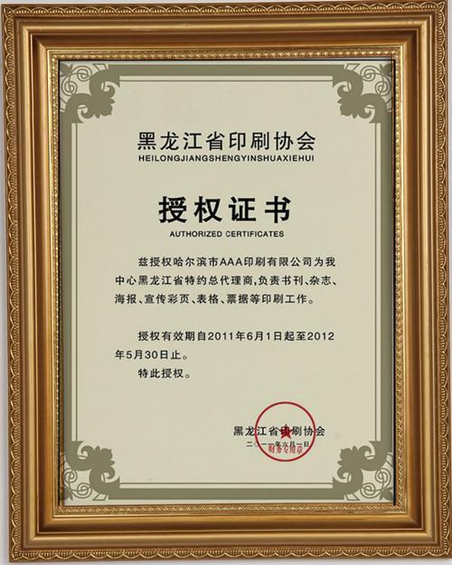 Certificates photo frame 12/16/18/A3/A4 inch vintage wooden picture ...
