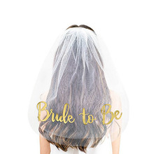 Creative New Bachelorette Party Supplies Veil Bride To Be Gilded Bridal Shower Wedding Decoration Hen