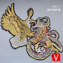 embroidery big Dragon hawk patches for jackets,animal badges jeans,applique clothing A555