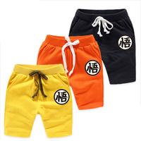 Brand Kids Boys Summer Short Pants Yellow Black Orange Shorts Cotton Baby Solid Shorts 2 12