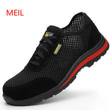 Large Size 36-46 Men Fashion Breathable Mesh Steel Toe Caps Work Safety Summer Shoes Anti-pierce Deodorant Security Boots Black стоимость
