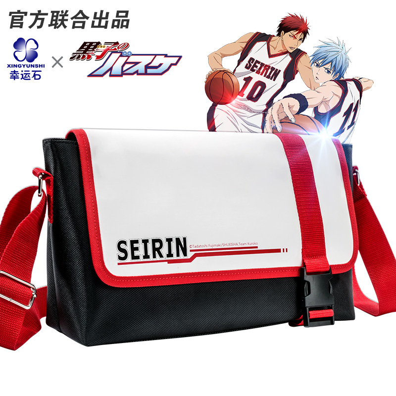 high quality anime kuroko no basket kuroko tetsuya kagami taiga cosplay printing backpack canvas school bags mochila feminina Kuroko no Basket  basuke anime Kagami shoulder crossbody bag comics cartoon