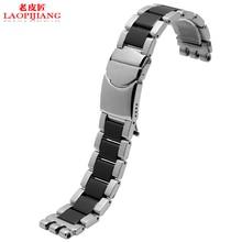 Liaopijiang керамический белый fit YLS YCS YGS YAS нержавеющей стали ремешок для часов 19 мм водонепроницаемый мужской и женский мода