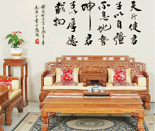 Luminous Stickers Wall Sticker Bedroom Living Room Study Chinese Calligraphy Style Home Decor Abq9628 Wall Stickers Home Decor