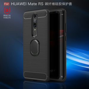 Luxury Carbon Fiber Case Coque For Huawei Mate RS Porsche Design Case car magnet Back Cover For Mate RS Fundas Capa ring holder(China)