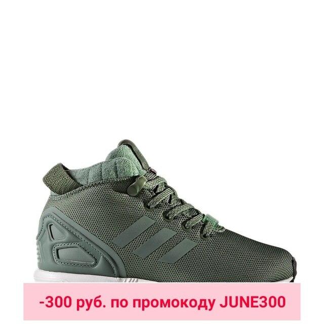 Кроссовки ADIDAS для мальчиков для города и прогулок ZX FLUX 5/8 TR C BY9062