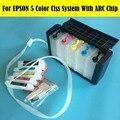 1 комплект пустой T2601/T2611-T2614 непрерывной подачи чернил Системы для EPSON XP-510/XP-720/XP-625/XP-620/XP-520/XP-820 принтер СНПЧ