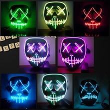 Светодиодная светодио дный светящаяся маска вверх забавная маска от чисток год выборов отлично подходит для фестиваля косплей костюм на Хэллоуин 2018 новый год Косплей