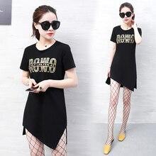 2017 summer t-shirt female medium-long irregular slim waist short-sleeve top 100% all-match cotton basic shirt  8902
