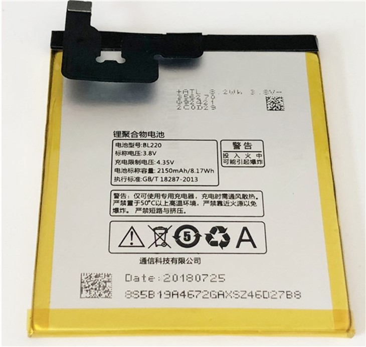 Haute qualité 2150 mAH BL220 Lithium Ion batterie de remplacement pour Lenovo S850 batterie de téléphone Mobile