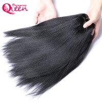 Brasileña permed yaki luz recta humano Extensiones de pelo sólo 1 paquete Dreaming reina 100% del pelo de Remy natural negro