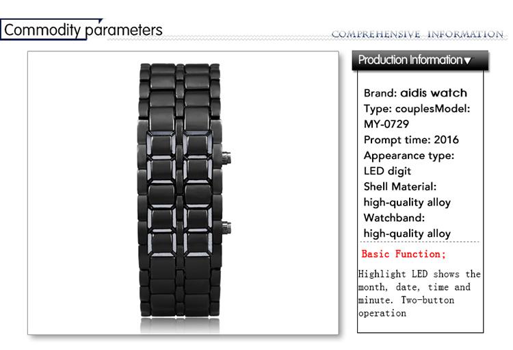 Aidis youth sports watches waterproof electronic second generation binary LED digital men's watch alloy wrist strap watch 18