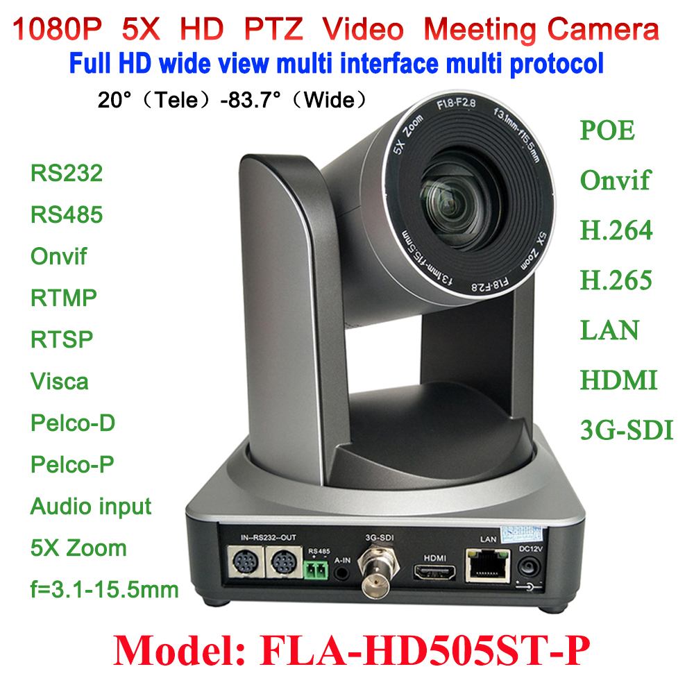 2MP H.265 Wide Angle 5x Optical Zoom Color Digital Video Camera IP POE Streaming Conferencing Tripod With HDMI 3G-SDI Output image