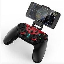新ワイヤレス Bluetooth ゲームパッドアンドロイドゲームパッドコントローラデュアルジョイスティックゲームパッド MAC IOS アンドロイド PC IPEGA PG 9088