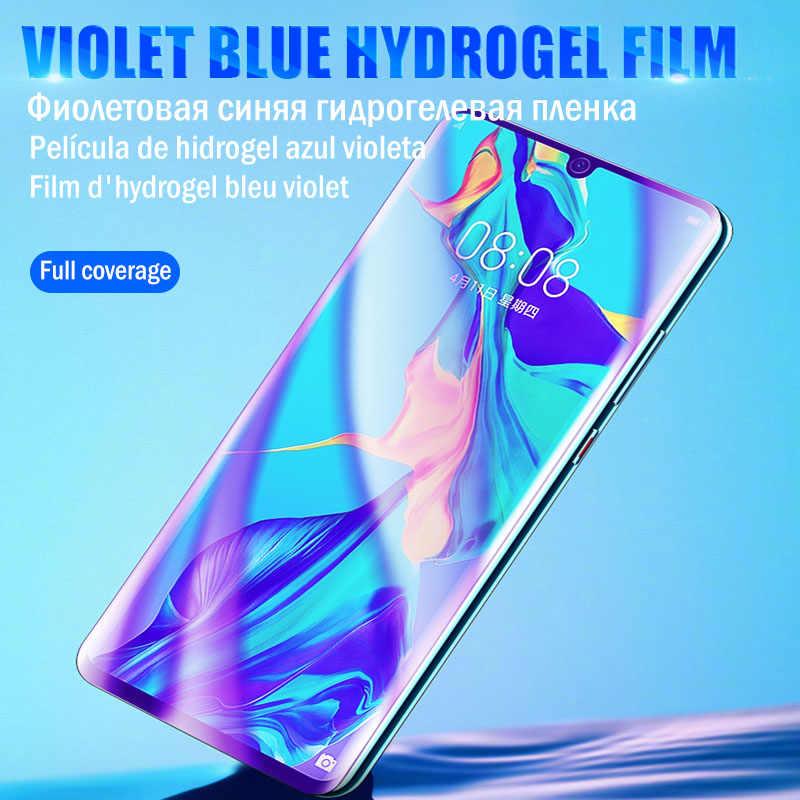 15D анти-синий свет Гидрогелевая пленка для huawei P30 P20 Pro mate 20 10 Lite протектор экрана P Smart 2019 P30 P20 Lite не стекло