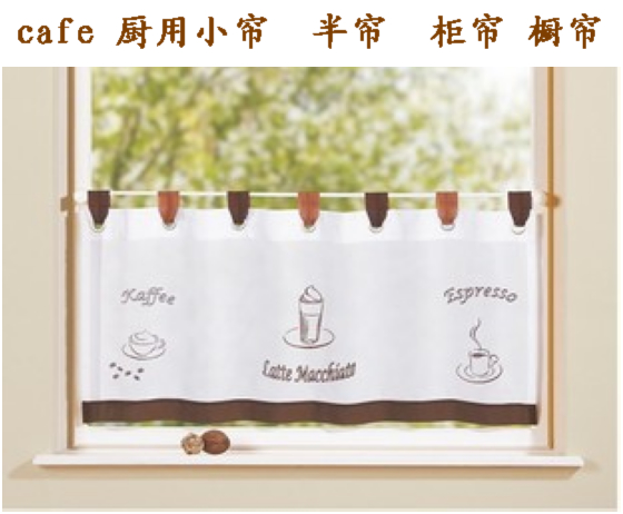 Curtains Ideas coffee curtains for kitchen : Online Buy Wholesale kitchen curtains from China kitchen curtains ...