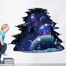 3D Blue Star Space Moon wall sticker Kids room bathroom Living Room Cosmos planet Floor stickers Wall Decals Home Decor
