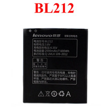 New Brand BL212 / BL 212 Rechargeable Mobile phone Battery For Lenovo S8 / S898T / A780E / A708t / A628T / A620T