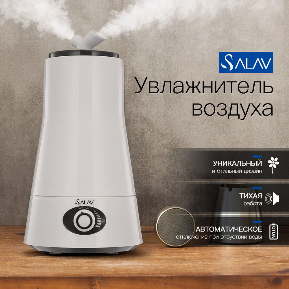SALAV 2.5L Air Humidifier Ultrasonic Aroma Diffuser Double Nozzles 7 Colors Lights Aromatherapy Mist Maker Essential Oil XY-19 salav aroma diffuser ultrasonic aromatherapy humidifier 7 led light mist maker essential oil diffuse aluminum alloy base xs 02