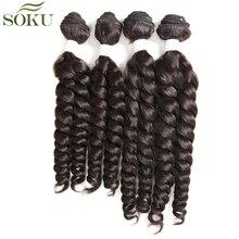 SOKU свободные волнистые синтетические пучки волос 16-18 дюймов темно-коричневые волосы для наращивания для черных женщин 4 пучка один пакет короткие