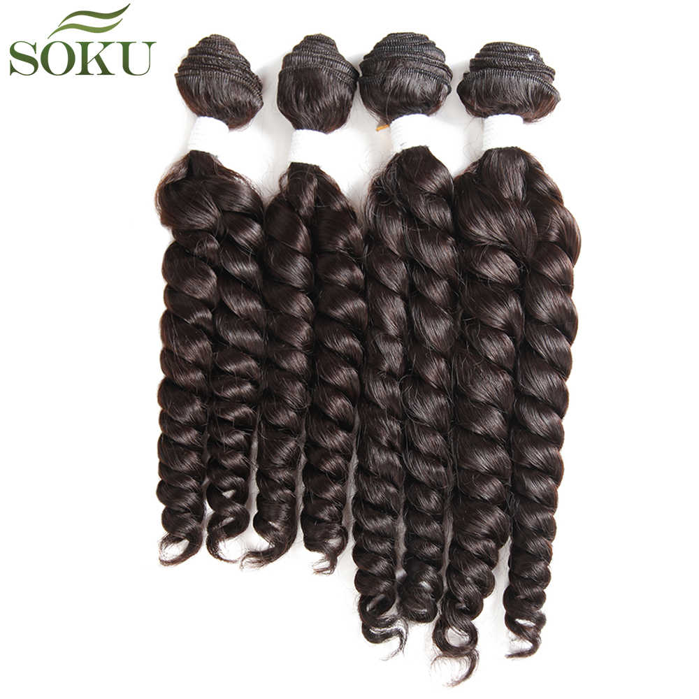 SOKU Loose Wave Synthetic Hair Bundles 16-18 Inch Dark Brown Hair Weave Extensions For Black Women 4 Bundles One Pack Short